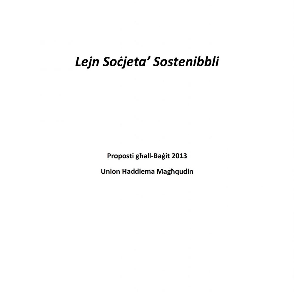 UHM Budget 2013